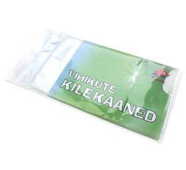 Vihiku kilekaaned 10 tk pakis- läbipaistvad