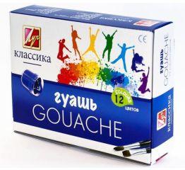 Guaššid LUCH 12 värvi 20 ml